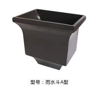供应铝合金落水天沟雨水斗招代理