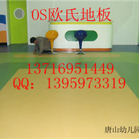 供应北京大风车幼儿园拼花地板