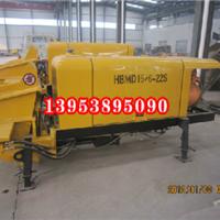 吉林双阳区节能环保、功率储备大、排放低/混凝土输送泵