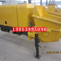 甘肃新城镇煤矿用混凝土泵 HBMG30-90S矿用混凝土泵