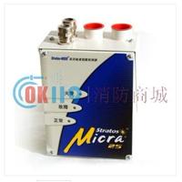 供应海湾GST-MICRA空气采样式