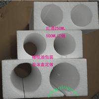 深圳宝安泡沫箱深圳石岩泡沫板