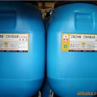乙酸乙烯酯-乙烯共聚乳液VAE805