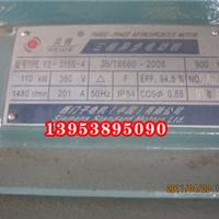 山西矿用混凝土泵-带电―液比例缓冲系统