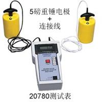 EMI-20780������������