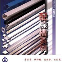 供应深圳KSS线槽GD-3080