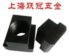 供应DIN508T型槽螺母