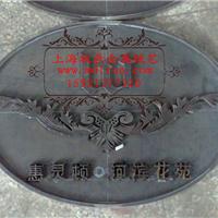 供应铸铁标牌,铁LOGO牌