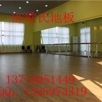 肚皮舞舞蹈地板,国标舞舞蹈地板