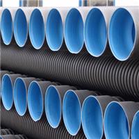 内蒙吉林辽宁HDPE双壁波纹管价格钢带管厂家