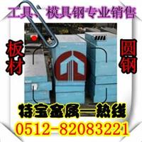 镇江昆山特宝金属材料有限公司