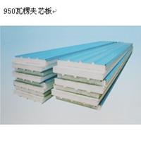 西安华希净化彩板工程有限公司