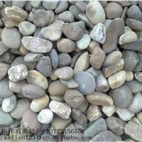 鹅卵石、天然鹅卵石