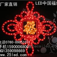 春节亮化工程LED中国结|福字结|闪动中国结夜景美化灯