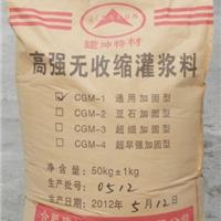 合肥建坤特材厂家直销安徽省灌浆料