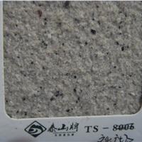 长春厂家批发真石漆质感漆砂壁漆砂胶漆仿砖漆岩片漆拉毛漆