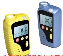 供应KLW5LM(A)甲烷报警矿灯生产厂家全国最低价