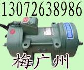 供应ZW-35混凝土振动器(全铜芯结构)