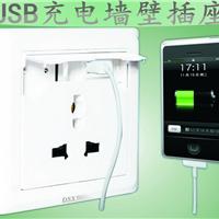 墙壁插座,带USB充电接口 支持各类型手机充电,无需充电器