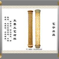 龙凤罗马柱,砂岩罗马柱,透光罗马柱