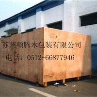 供应木箱 苏州钢带箱 免熏蒸木箱 栈板