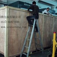 供应上海木箱上海包装箱出口包装箱胶合栈板