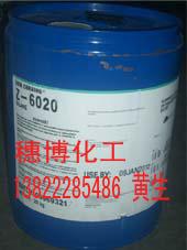 道康宁硅烷偶联剂Z-6030