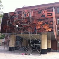 北京校园浮雕玻璃钢浮雕厂家校园浮雕厂家砂岩浮雕