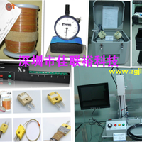 供应Y-5张力计,钢网张力计-CMMY钢网张力仪