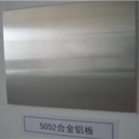7a03铝板
