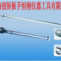 上海扭矩扳手恒刚仪器工具有限公司