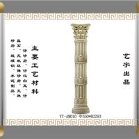 砂岩罗马柱/罗马柱厂家/广东罗马柱厂