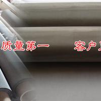 供应不锈钢造纸网//不锈钢筛网//编织网