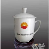 陶瓷水杯 陶瓷杯子 骨瓷茶杯 会议纪念茶杯 礼品茶杯
