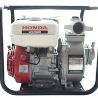 供应本田水泵,三寸水泵金蜂隔膜泵园林机械