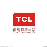 惠州tcl照明电器有限公司