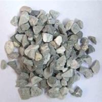供应锗石  锗石粉  锗石球
