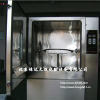 供应淋雨试验箱/宁波淋雨试验箱/浙江淋雨试验箱