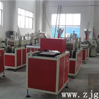 供应PVC扣板生产线/扣板生产线设备/扣板生产线价格