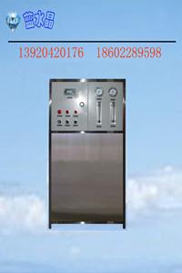 供应电子行业专用超纯水设备
