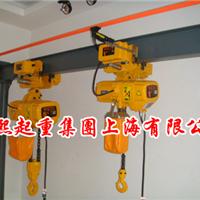 供应中日合资WKTO环链电动葫芦|HHBD电动葫芦