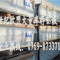 供应2017高韧性铝板