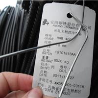 供应【新货首发】安阳安钢螺纹钢,盘螺 Φ8mm--10mm