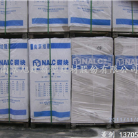 B04级A2.0,B05级A3.5混凝土NALC自保温砌块