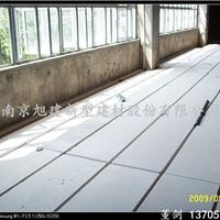 loft公寓楼板,alc楼板,nalc楼板,轻质楼板,阁楼板