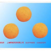 供应清洗球海绵球