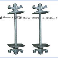 供应优质粗牙螺杆止水螺杆