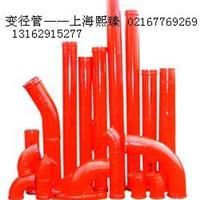 供应砼泵变径管