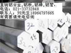 供应3010铝板价格3010铝棒优惠
