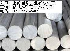 供应A2117铝合金棒价格A2117六角铝棒